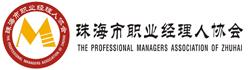 珠海培训网logo